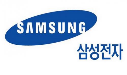 삼성전자, 2016년 4분기 잠정실적 발표… 영업이익 9.2조원