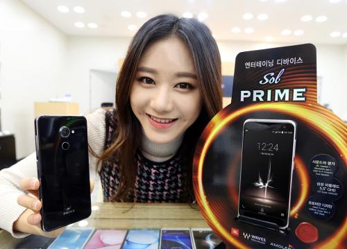 SKT, 40만원대 전용 스마트폰 쏠 프라임 1월 6일 출시