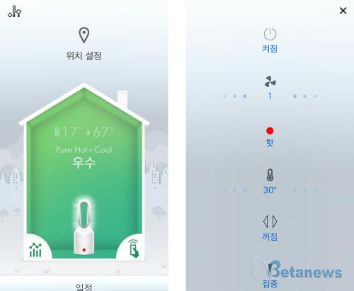 공기청정 냉난방기에 앱을 통한 원격제어, 다이슨 '퓨어 핫앤쿨 링크'