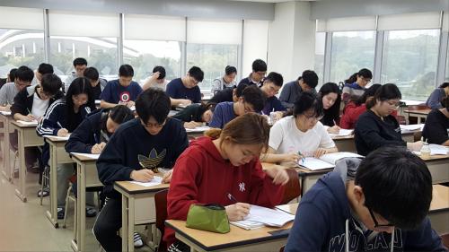 송파 종로학원,2월 재수정규반 개강…꼼꼼한 생활관리·맞춤 학습관리