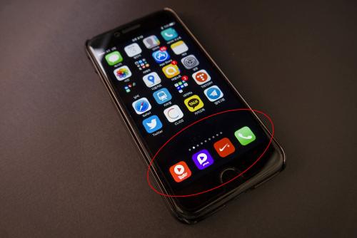 [팁]아이폰(iOS10) 독 영역 앱 이름 없애기