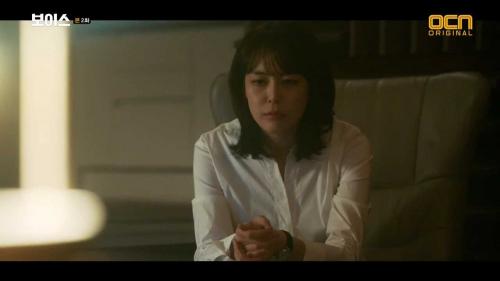 [스타패션]OCN 드라마 '보이스'…이하나 시계 어디꺼?