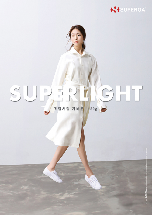 수페르가, 깃털처럼 가벼운 150g…2017 뉴컬렉션 '2750 수퍼라이트' 출시
