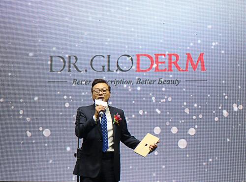 [뷰티]닥터글로덤, 홍콩서 대규모 론칭 파티 성료…중국 진출 교두보 마련