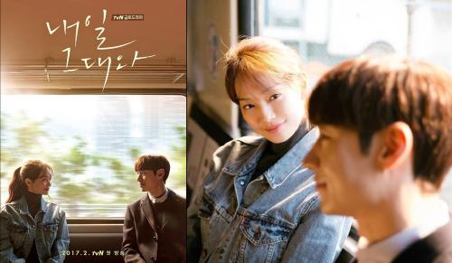 [스타패션]신민아, tvN 드라마 '내일 그대와'…포스터 속 데님자켓 어디꺼?