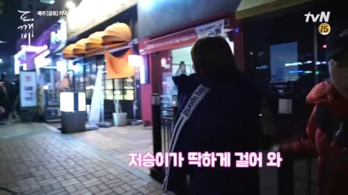 [스타패션]유인나, tvN '도깨비' 비하인드 영상 속 롱패딩 어디꺼?
