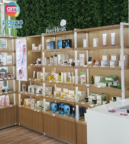 아미코스미텍-포스코대우, 글로벌 화장품 시장 강화 위한 업무협약 체결
