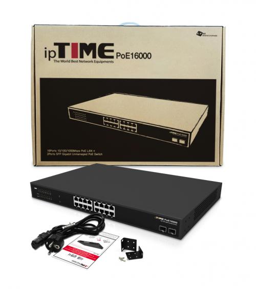 기가비트 장비를 깔끔하게 설치하자, 아이피타임 PoE16000