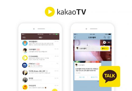 카카오,다음tv팟과 카카오TV 플랫폼 통합 서비스 출범