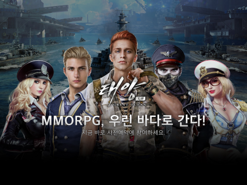 신스타임즈, '태양' 사전예약 진행