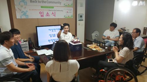 한국척수장애인협회,  '중도 중증장애인 일상 생활 복귀 프로그램' 입소생 모집