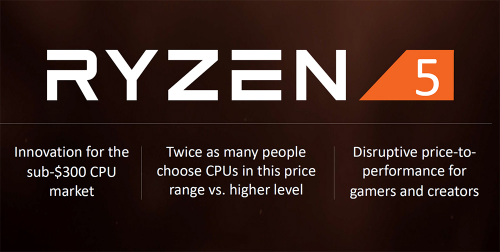AMD 라이젠 프로세서, ¨올해 CPU 점유율 50% 노린다¨