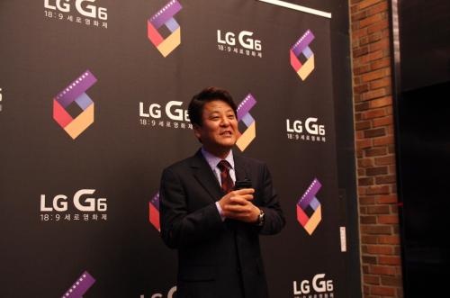 LG G6, 풀비전영상 매력 드러낸 18:9 세로 영화제 개최