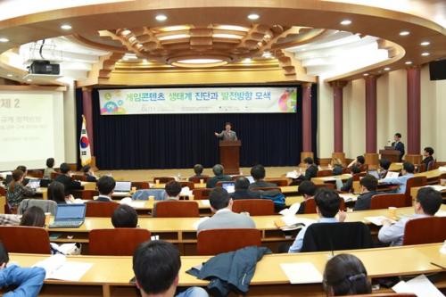 """한국 게임산업 생태계 암울 """"자율규제와 창의성 확보해야"""""""