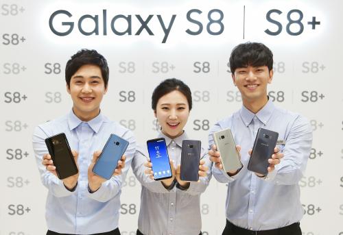 갤럭시S8과 S8+, 4월 21일부터 국내 판매… 혜택과 안전성 극대화