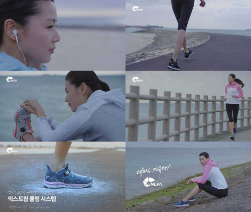 네파-전지현, 아이스 워킹화 '프리워크' TV CF 공개