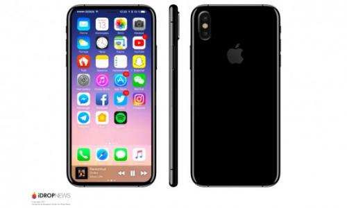 아이폰8에 두개의 프로토 타입 존재하나