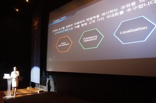 [취재] 스카이라인 '군왕', 한국시장 공략할 것