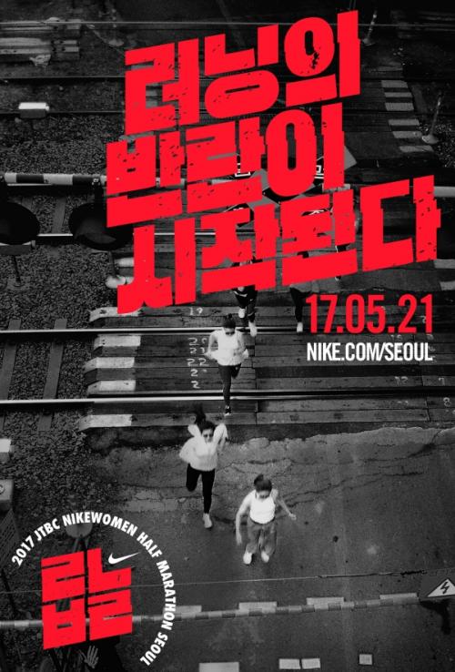 [기획]'운알못' 유혹나선 아웃도어·스포츠 업계…'운동 초보자' 위한 클래스형 마케팅 전개