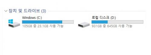 [구매가이드] SSD 구매 전 고려해야 할 몇 가지