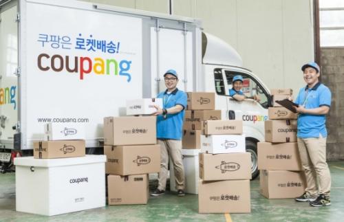 """쿠팡, 연이은 잡음 속 """"임금삭감·파업 사실 아냐"""""""