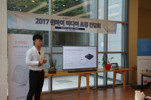 윈마이, 스마트체중계 프리미엄2와 미니2 국내 발표