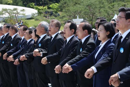 정세균 국회 의장, 5 · 18 민주화운동 기념식 참석