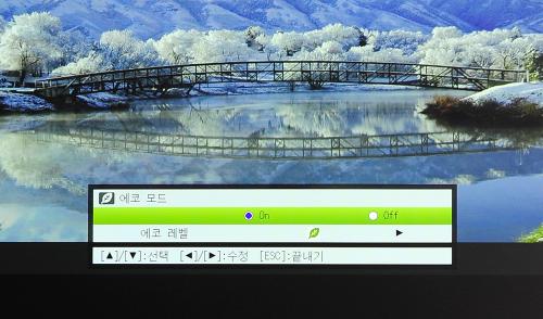 실속 돋보이는 하이브리드 프로젝터, 유환아이텍(UIT Inc.) 카시오 XJ-V2