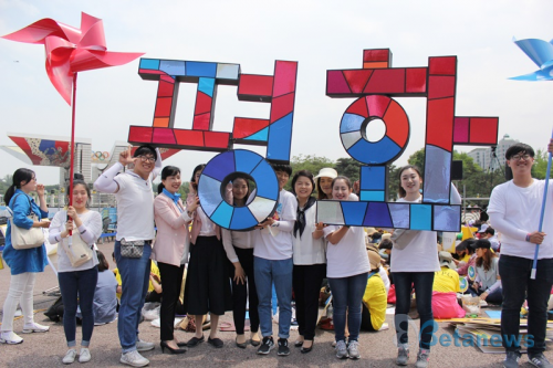 HWPL 전 세계가 평화로 하나 되는 글로벌 걷기행사