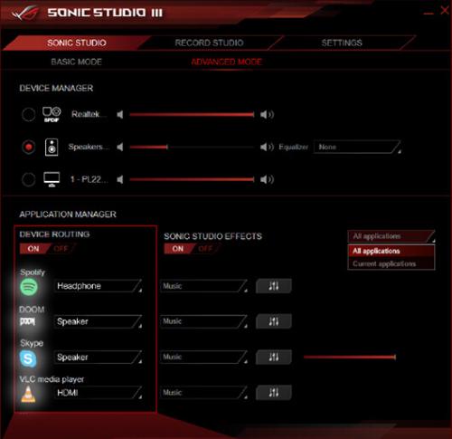 ASUS ROG 메인보드에 품격을 더하는 차별화된 소프트웨어