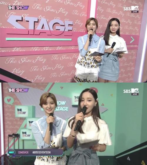 [★스타패션]EXID 정화, SBS MTV '더 쇼'에서 선보인 '플라워' 패션 어디꺼?