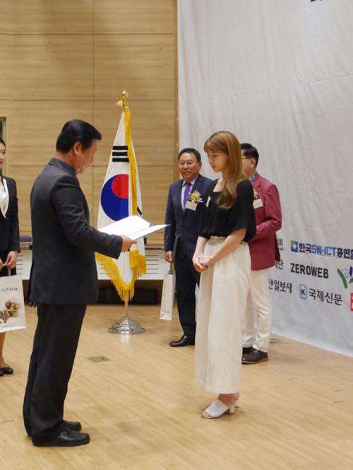 안다르, 20대 여성 CEO '신애련'…'2017 대한민국 신지식인' 선정
