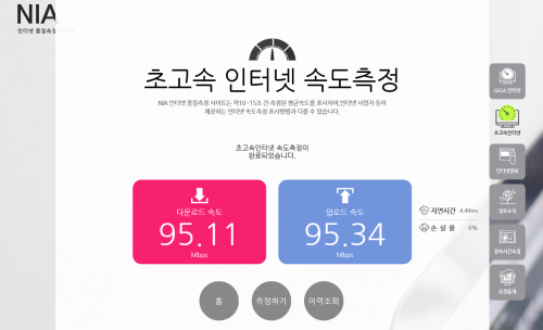 아이피타임 SW2400-mini, 작지만 우수한 스위칭허브