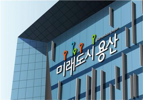 서울시의 민원 늑장 대응, 용산구 감싸기?