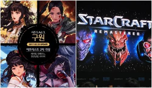 6월 첫째 주 PC방, 던파-스타 5위 싸움 치열