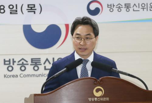 자유한국당, 문재인 대통령의 방통위 고삼석 위원 재임명 원천무효 주장