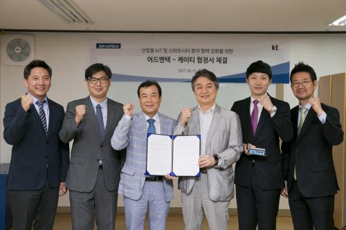 KT, 어드밴텍 코리아와 LTE-M 게이트웨이 출시 및 사업 협력