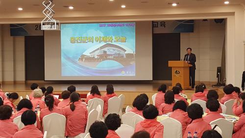 옹진군, 자원봉사센터 자원봉사자 역량강화 교육