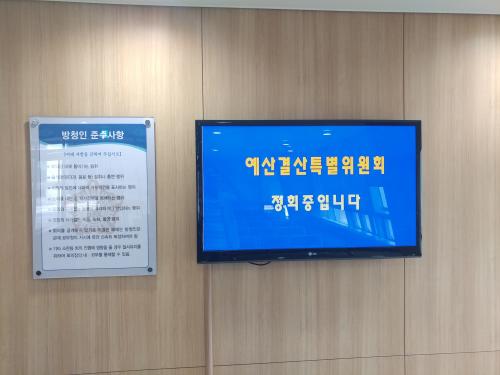 [시론] 용산구의회 이상순위원장과 위원들의 이성적 판단을 촉구하면서