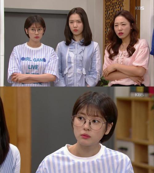[★스타패션]정소민, KBS '아버지가 이상해'서 선보인 귀요미 안경 어디꺼?