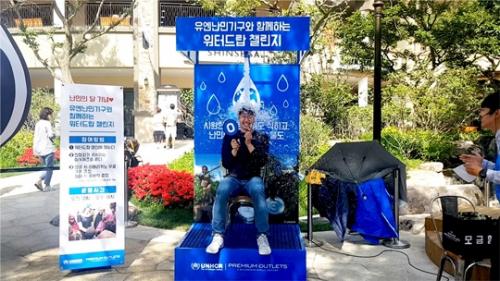 신세계사이먼 아울렛, '워터드랍 챌린지 캠페인'