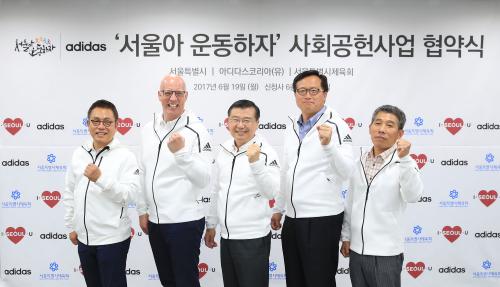 아디다스-서울시, '서울아 운동하자' 사회공헌 프로젝트 협약식 체결