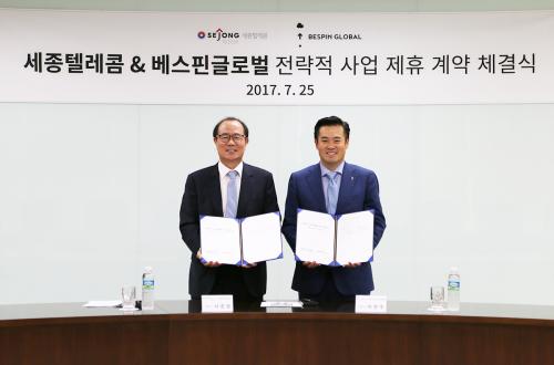 세종텔레콤-베스핀글로벌, 클라우드 관련 사업 협력.