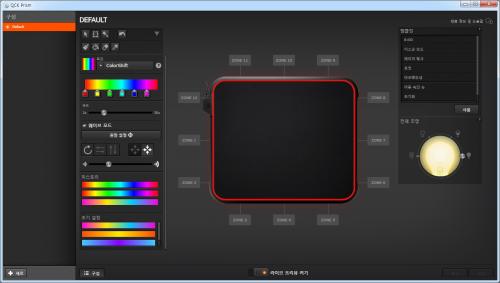 게임과 연동하는 RGB 양면 마우스패드, 스틸시리즈 '퀵 프리즘'