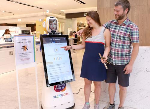 백화점업계, '인공지능'(AI) 쇼핑 시대… '고객 맞춤형' 서비스 경쟁