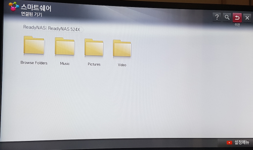 넷기어 레디나스524X, 스마트한 중소기업을 위한 고성능 NAS