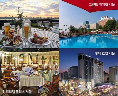 야놀자-호텔나우,'호캉스' 즐기기 좋은 서울시내 호텔 추천