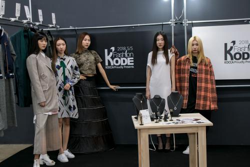 '패션코드 2018 S/S' 개막 D-7…기자간담회서 갈라쇼 선보여