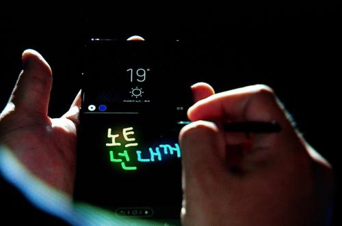 갤럭시노트8, 사용해본 관련 전문가 호평과 함께 국내 출시