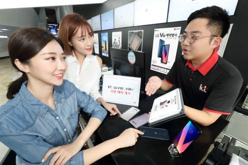 이통 3사, 9월 14일부터 LG V30 사전 예약 판매 실시